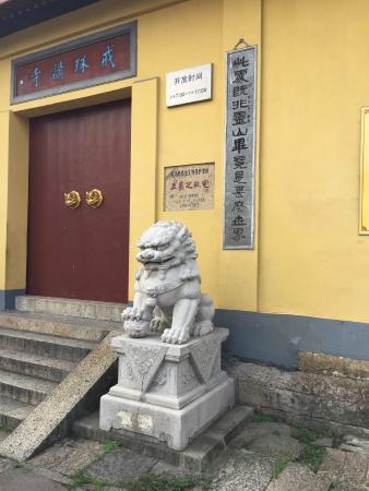 Jiezhu Temple