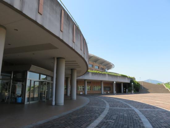 Aqua Dome Kumamoto