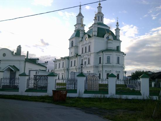 Uspenskiy Nicholas Church