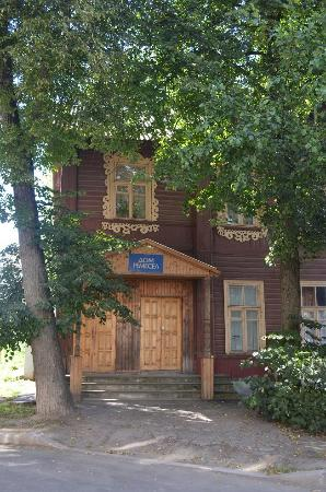 House of Crafts Pskov Folk Craft Center