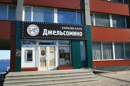 Dzhelsomino