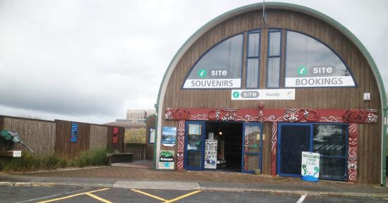 ‪Huntly i-SITE Visitor Information Centre‬