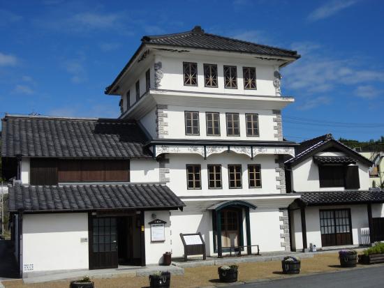 Shikairo