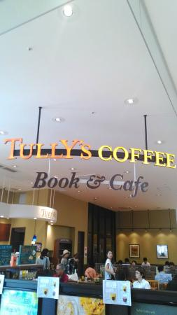 Tullly's Coffee Alpark North