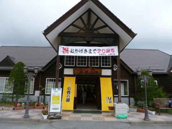 Kosugenoyu