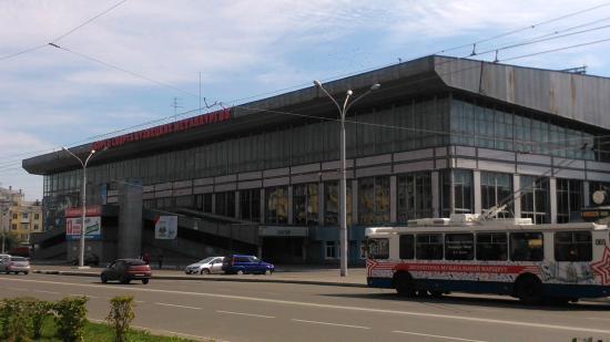 Dvorets Sporta Kuznetskikh Metallurgov