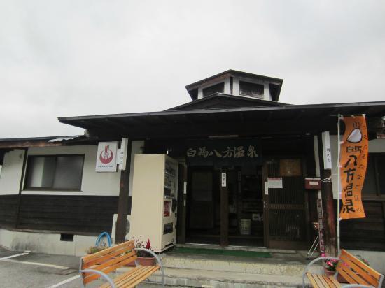 Satonoyu