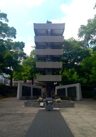 ‪Student Mobilization Memorial Tower‬