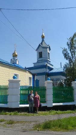 Church of Saints Apostles Pyotr and Pavel