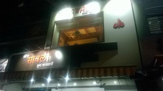Sawali Hotel Restaurant