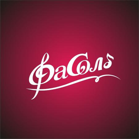 Restaurant FaSol