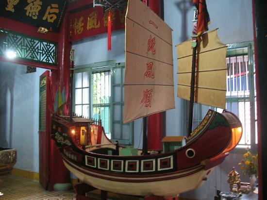 Hoa Van Le Nghia