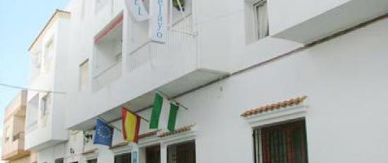 Photo of Don Pelayo Hotel Conil de la Frontera
