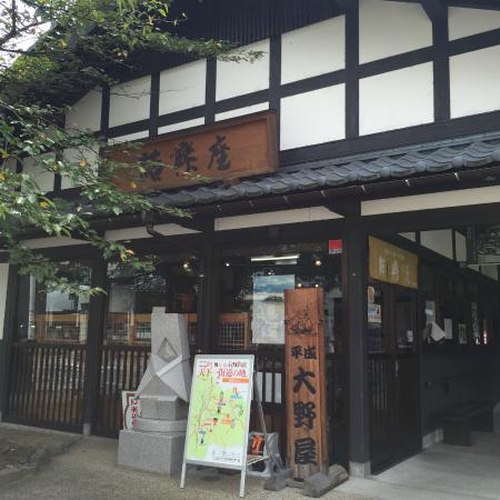 Echizen Ono Ketsurakuza
