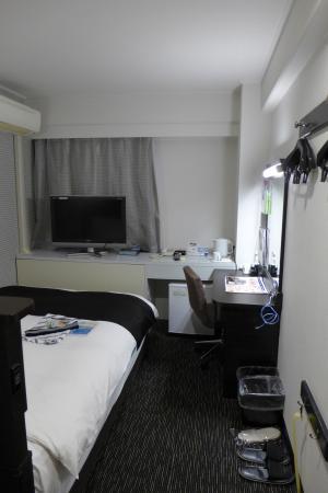 APA Hotel Kumamoto Koutsu Center Minami : Room view 1