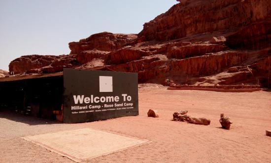 Camp Wadi Rum, Wadi Rum Picture