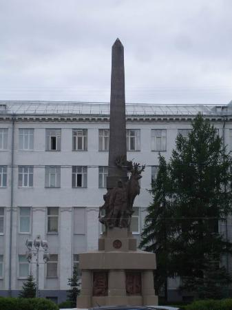 ‪Obelisk of the North‬