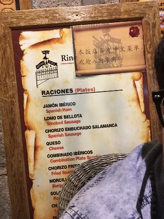 Meson Rincon de la Cava Photo
