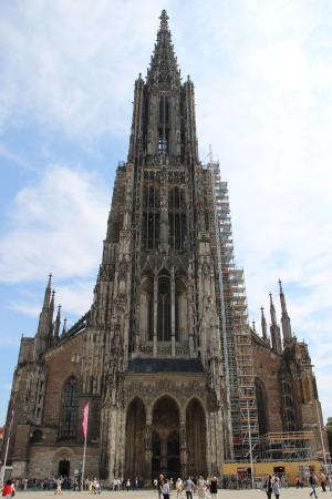 Ibis Ulm City : недалеко от отеля
