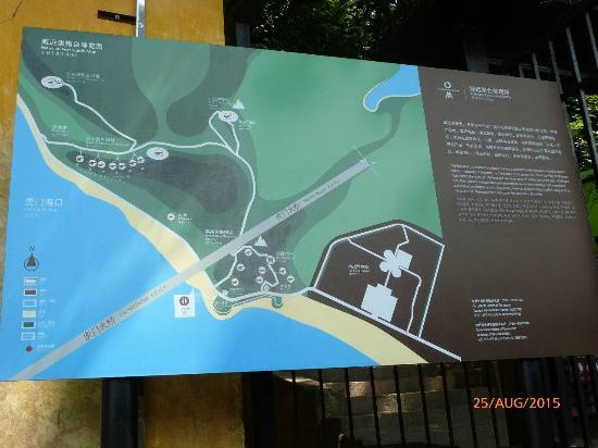 Weiyuan Fort: Site Map