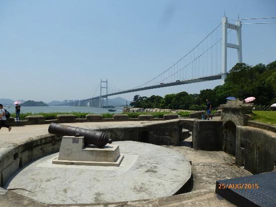 Weiyuan Fort: Fort