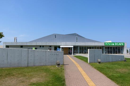 The Funka-wan Bay Panorama Hall