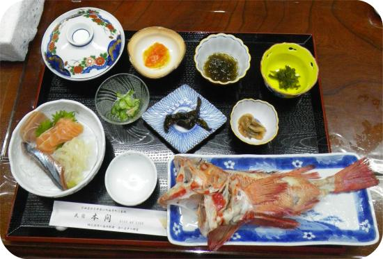 Minshuku Honma