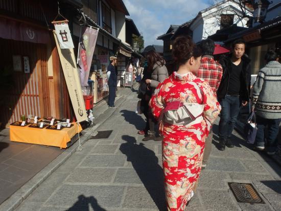 Rental Kimono Okamoto Honten: レンタル着物岡本