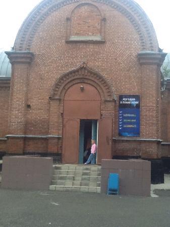 Barnaul Planetarium