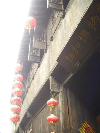 Jiaxing Xitang Wine Museum: pic