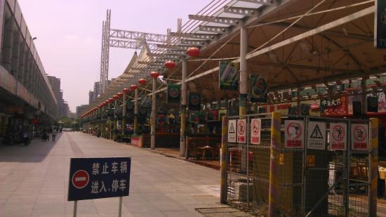 Nancheng Fumin Commercial Pedestrian Street