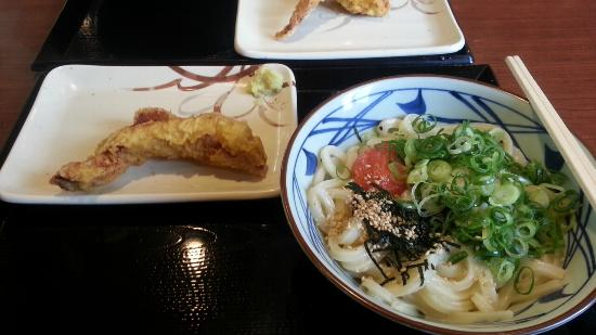 Marugame Seimen Izunokuni