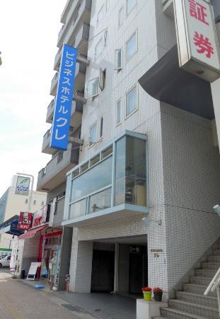 Business Hotel Kure: 外観です。KFCが隣りにあります。
