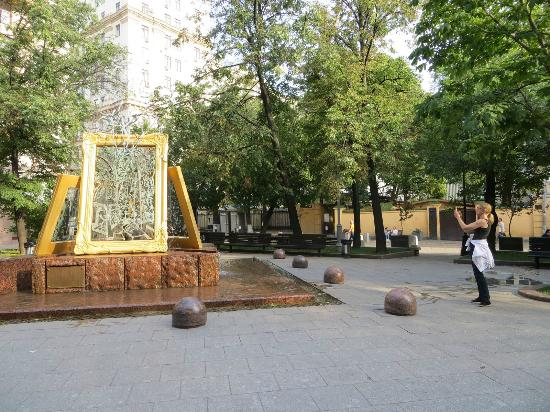 ‪Fountain Vdokhnoveniye‬