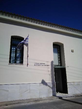 Archaelogical Museum of Salamis