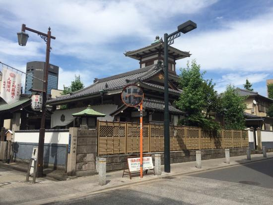 Eitaiji Temple