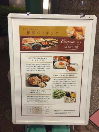 Kobe Union Hotel: photo4.jpg
