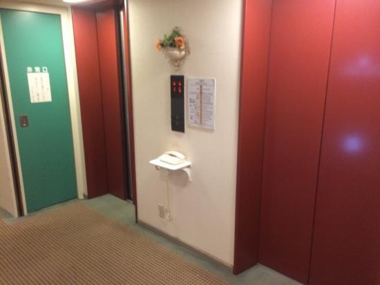 Kobe Union Hotel: photo5.jpg