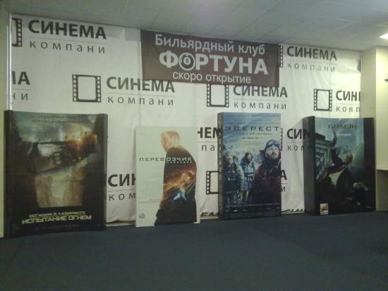 Cinema Kompani