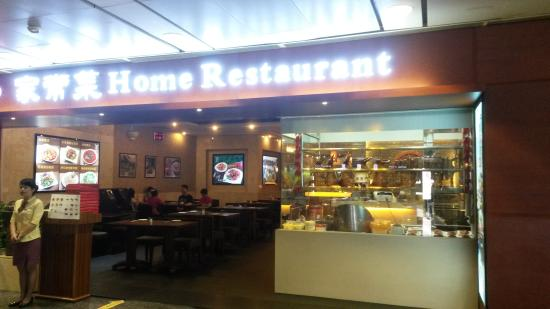 Home Cafe & Restaurant