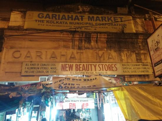 Gariahat Market (Kolkata) - 2019 What to Know Before You Go (with