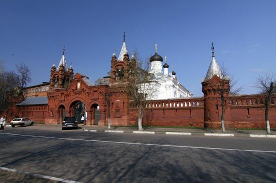 Holy Trinity-Mariinsky Monastery