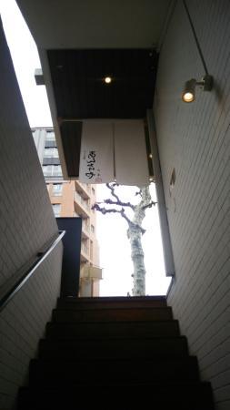 Ankakeya Tokyo