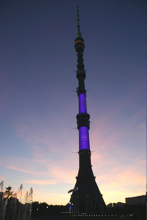 Ostankino TV Tower: телебашня