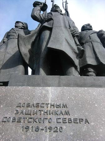 ‪Monument to the Defenders of Soviet North‬