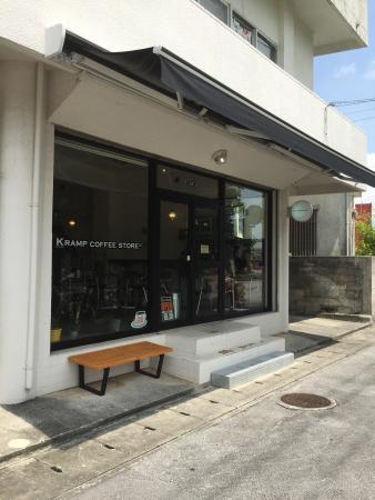 Kramp Coffeestore