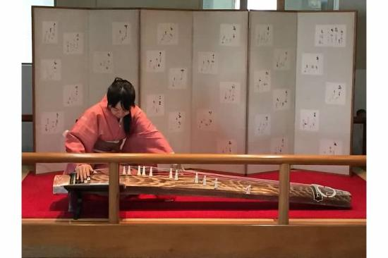 Ohashikan: Koto player in the lobby