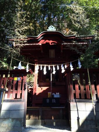 ‪Hijiri Shrine‬