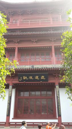 Xunyang Tower: 潯陽樓
