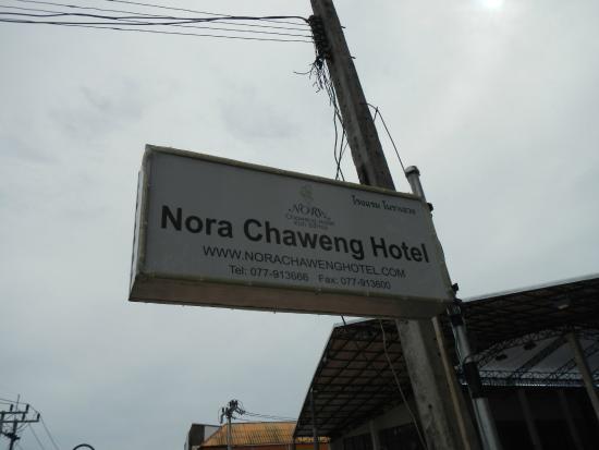 노라 차웽 호텔 사진